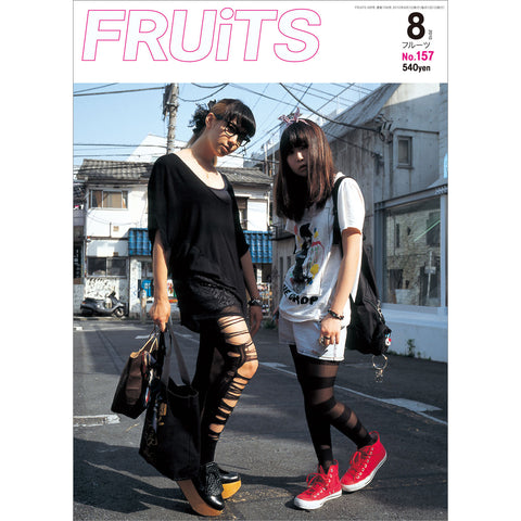 FRUiTS magazine No.157-FRUiTS_magazine_shop