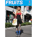 FRUiTS magazine No.170-FRUiTS_magazine_shop