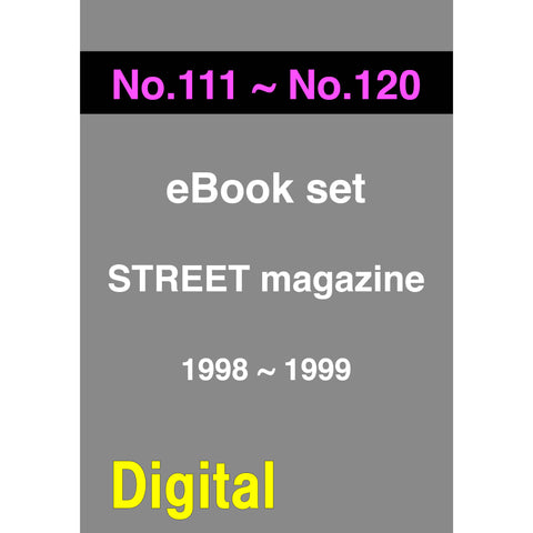 eBook- STREET magazine No.111 ~ No.120 set
