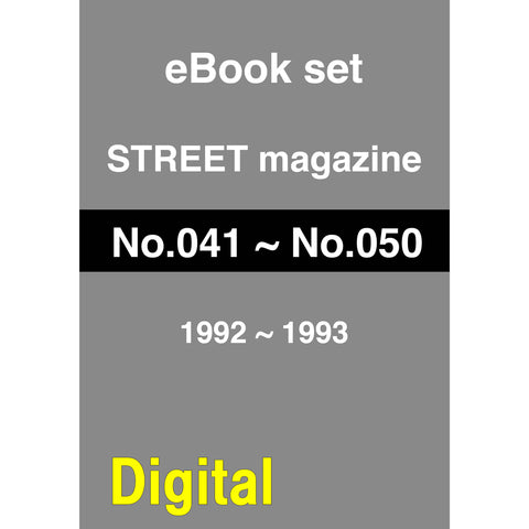 eBook- STREET magazine No.41 ~ No.50 set