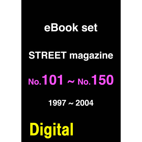 ⭐️⭐️⭐️ eBook- STREET magazine No.101 ~ No.150