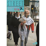 ⭐️ eBook- STREET magazine No.021 ~ No.030 set