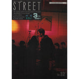 eBook- STREET magazine No.31 ~ No.40 set