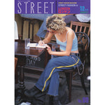 eBook- STREET magazine No.81 ~ No.90 set
