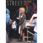eBook- STREET magazine No.91 ~ No.100 set