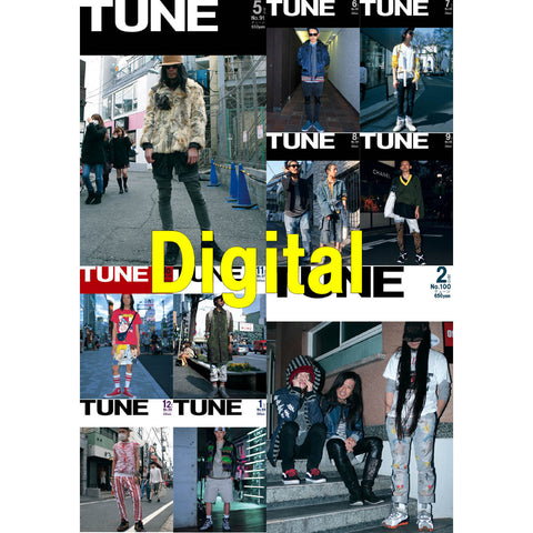 eBook- TUNE magazine No.091 ~ No.100 set