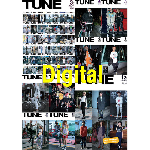 eBook- TUNE magazine No.101 ~ No.110 set