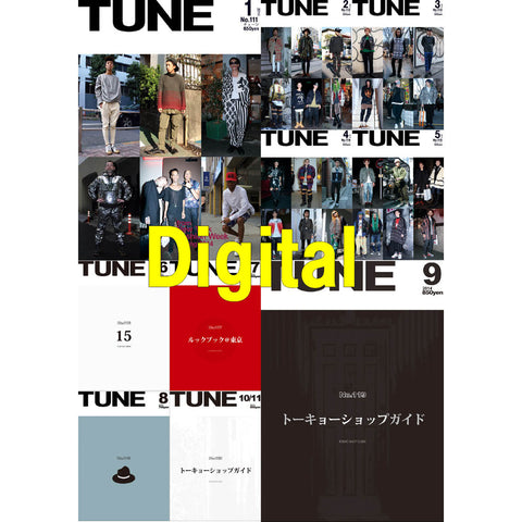 eBook- TUNE magazine No.111 ~ No.120 set