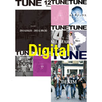 eBook- TUNE magazine No.121 ~ No.128 set