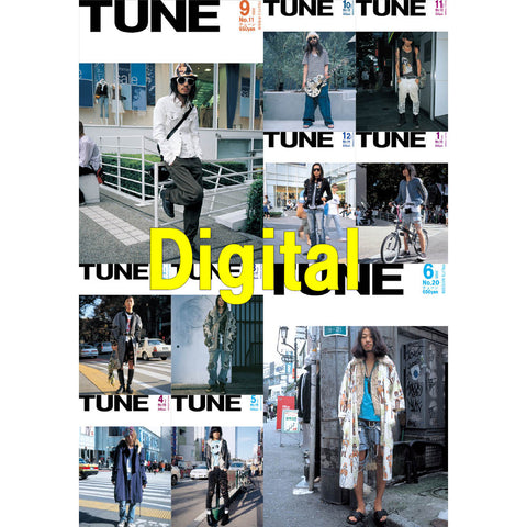 eBook- TUNE magazine No.011 ~ No.020 set