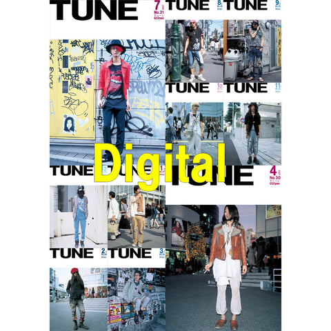 eBook- TUNE magazine No.021 ~ No.030 set