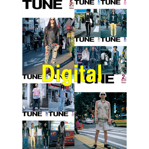 eBook- TUNE magazine No.031 ~ No.040 set