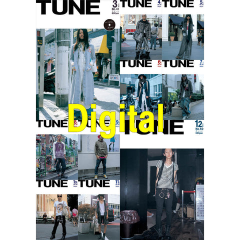 eBook- TUNE magazine No.041 ~ No.050 set