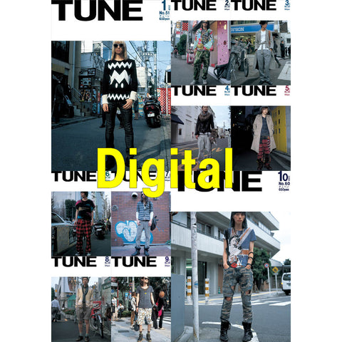 eBook- TUNE magazine No.051 ~ No.060 set