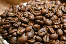 Load image into Gallery viewer, abide culture, abide, coffee, nicaragua, microlot, single estate, organic,