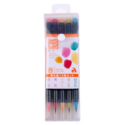 Fude pen Akashiya set 5 colori SUMMER