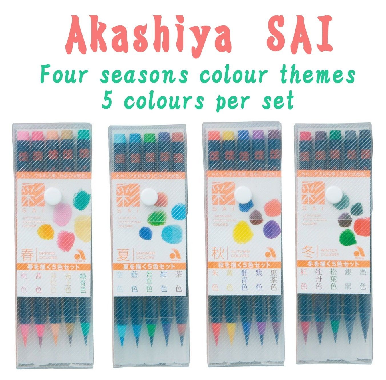 Fude pen Akashiya set 5 colori WINTER