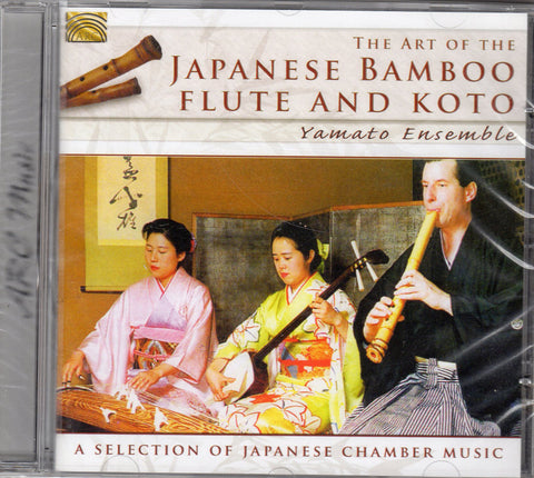 The art of japanese bamboo flute and koto