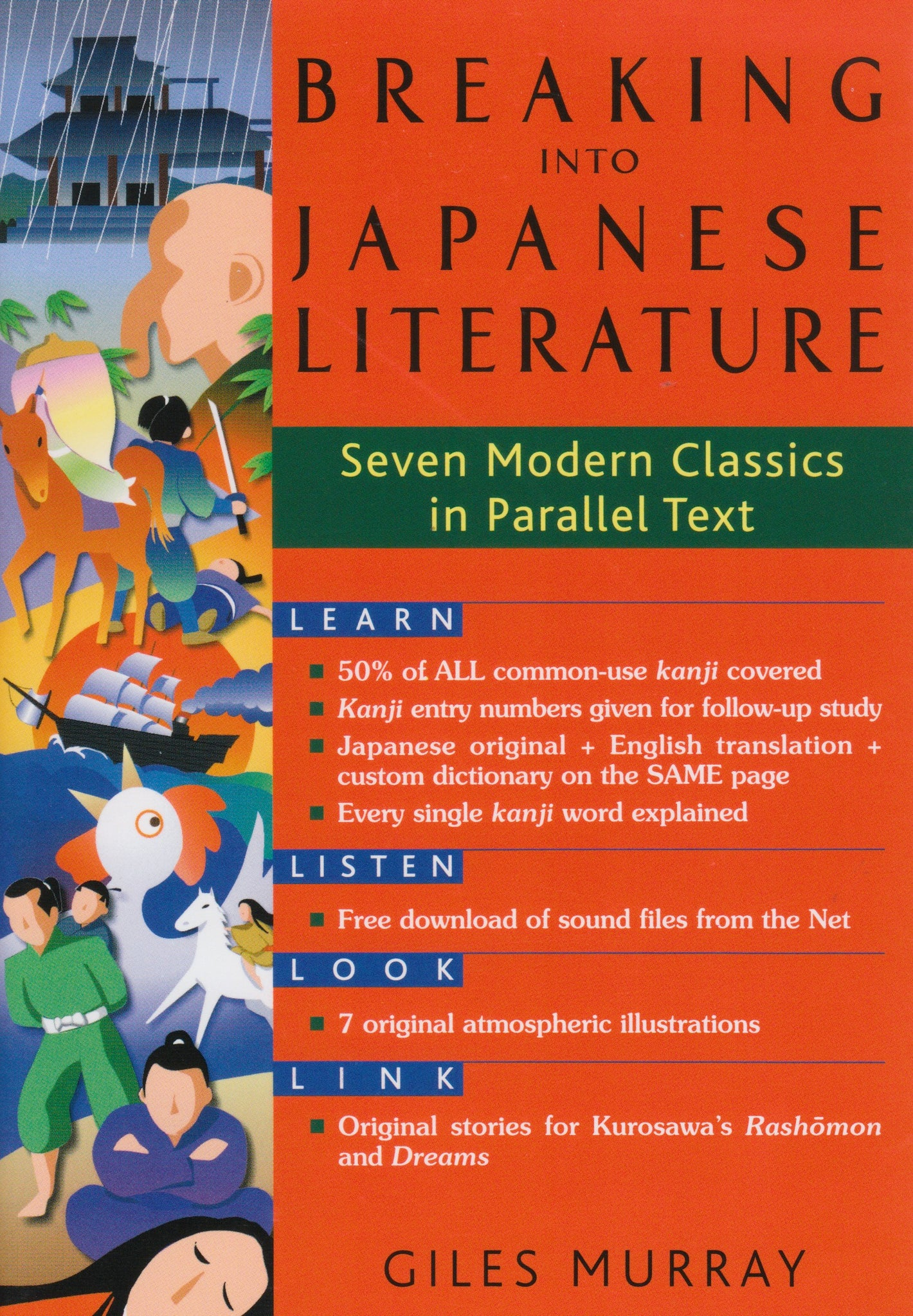 Breaking into japanese literature