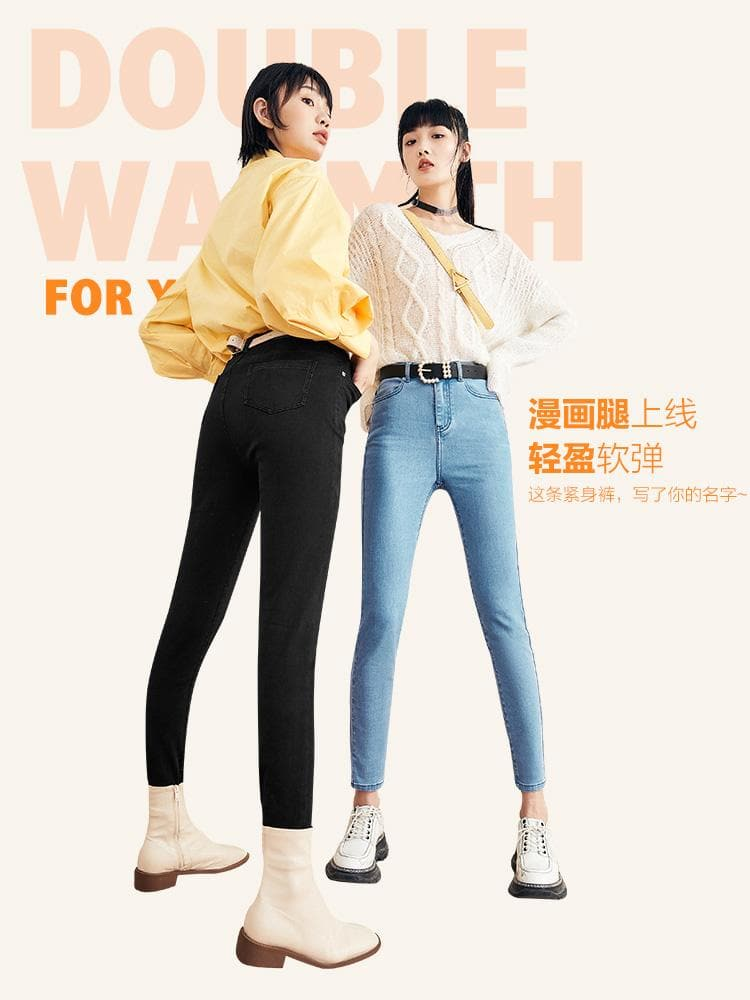 PEACEBIRD High-waisted Jeans Women's 2020 Autumn and Winter New Tight-fitting Stretch Thin Feet Ladies Jeans