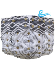 Weft - SWIM/Cover - All Sizes