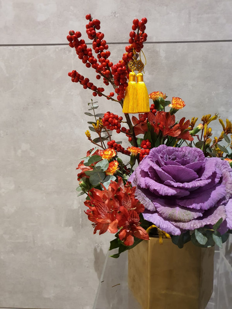 Emperial Fresh Flower Arrangement