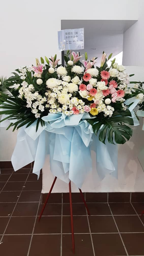 Til we meet again Condolences Flower