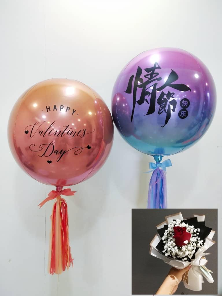 "Valentines Only Rose & 18"" Balloon Set"