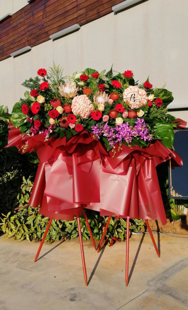 Double Joy Congratulatory Flower Stand