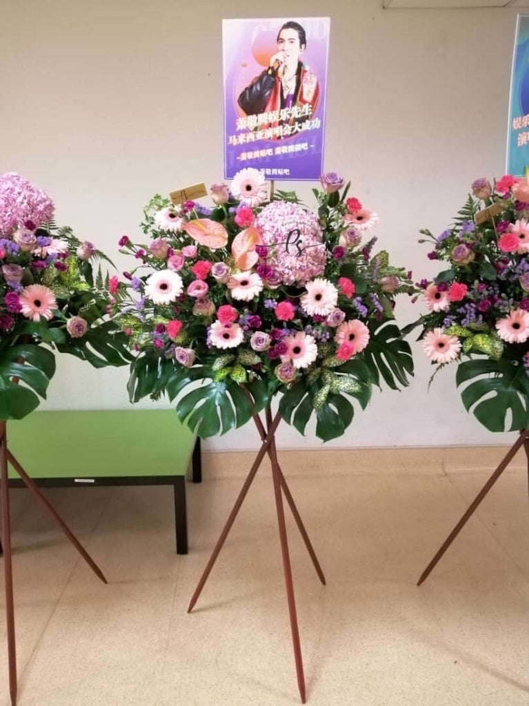 Well Wishes Congratulatory Flower Stand