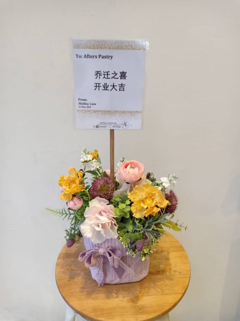 Everlasting Artificial Table Flower