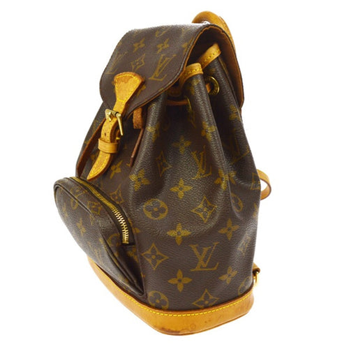 Amazing Montsouris Mini Backpack Louis Vuitton