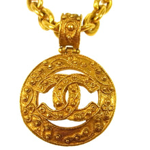 CHANEL CC Long Pendant Necklace
