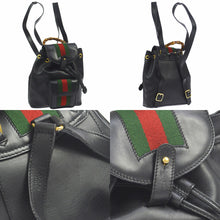 GUCCI Drawstring Mini Black Leather Web Backpack