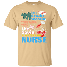 Nurse G200 Gildan Ultra Cotton T-Shirt AH123
