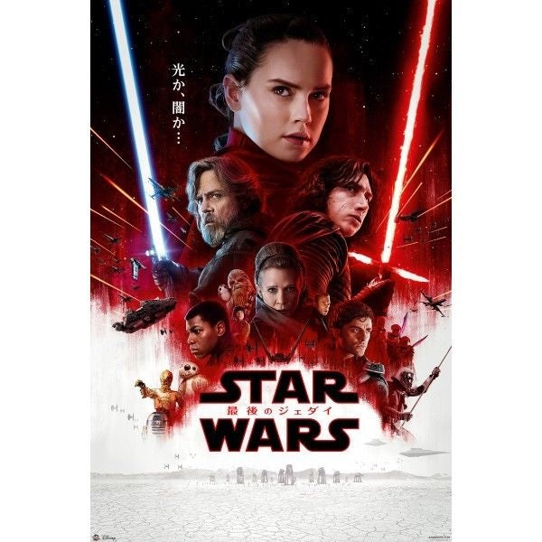 THE LAST JEDI ~ JAPANESE ONE SHEET ~ 24x36 Star Wars Poster ~ NEW//ROLLED!