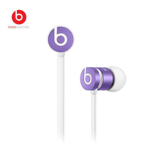 Beats urBeats 3.5mm Wired Headphone In-ear