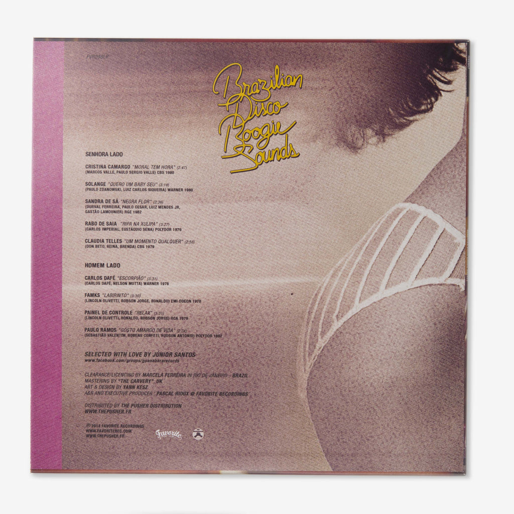 Brazilian Disco Boogie Sounds, Vinyl LP Record