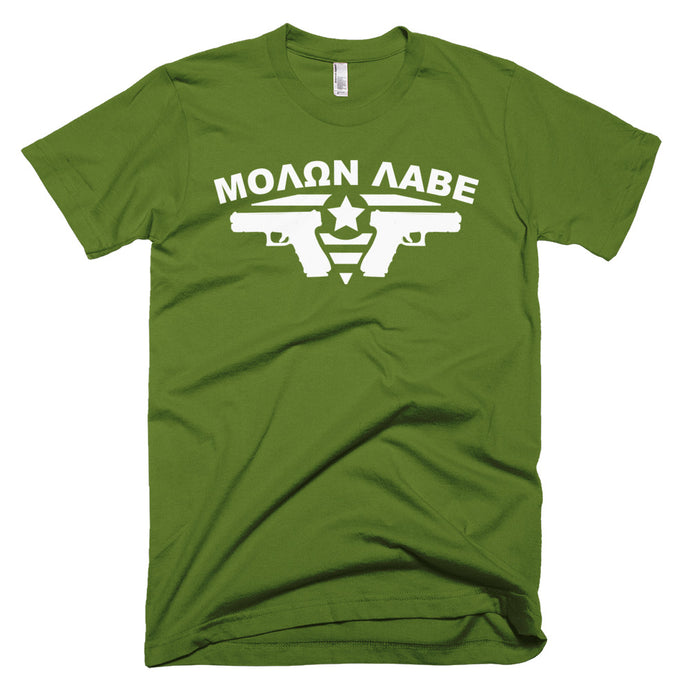 Molon Labe, Pistols - Short-Sleeve T-Shirt