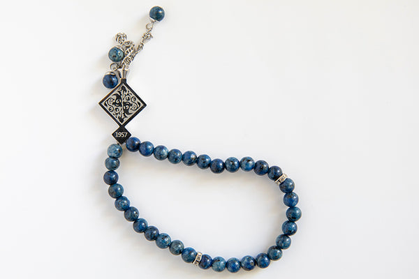 Tasbih Category One (4 colour options)