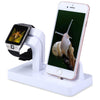 2 in 1 Multifunction Mobile Phone Charging Dock Stand and Smartwatch Charger Stand for iWatch iPhone 5/5S/5C/6/6Plus/6S/6SPlus Smart Wristbands qualityzoneonline- upcube