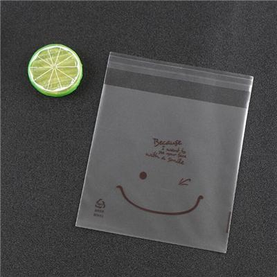 100pcs 14*14+3cm Cute Smile Candy Cookie Packaging Bags Self Adhesive Bags OPP Jewelry Gift Poly Plastic Bag  UpCube- upcube