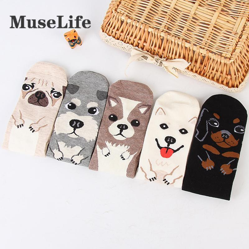 1 Pair Women Fashion Embroidery Dog Patterns Cotton Winter Socks Cute Cartoon Pug Bulldog Sock Female Animal Short Socks - Dailytechstudios