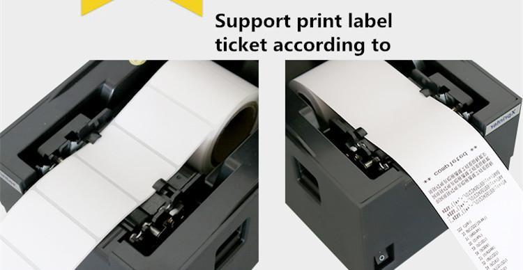 1pcs wired bar code scanner+thermal bar code QR code label printer high quality clothing tags supermarket price sticker printer  upcubeshop- upcube