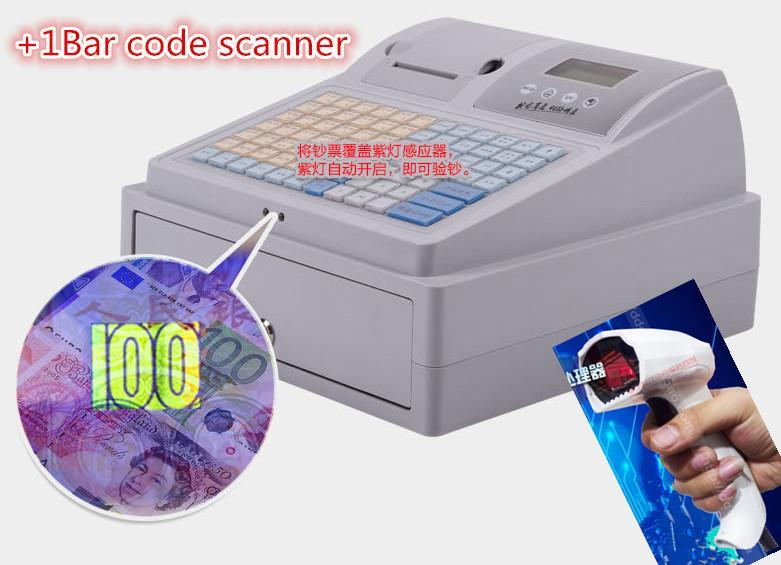 1 Barcode scanner+ High quality electronic cash registers cash register POS cash register Multifunctional supermarket milk tea - Dailytechstudios