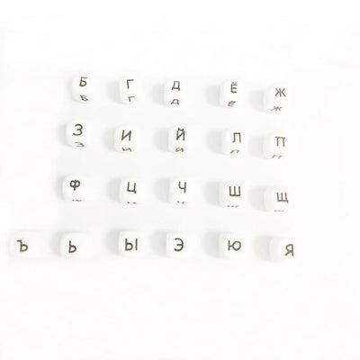 100pcs Silicone Russian Letter Beads for Any Name on Pacifier Chain Clips 12MM Chewing Alphabet Beads for Baby Necklace Teethers  UpCube- upcube