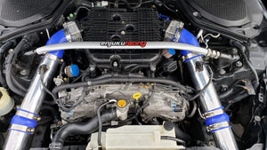 UPton V3 Intake Kit 07-08 350Z (HR)