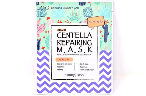 Shop online Natural Face Sheet Masks in Canada | Centella | Repairing | Vegan | Dr. Huangjisoo | Natural Wonders