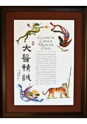 Classical Chinese Medicine Oath