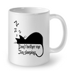 Image of Cat Mugs I am Sleeping